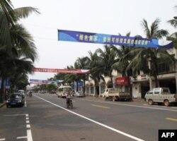 海南小镇博鳌拉起了庆祝博鳌论坛召开的横幅标语