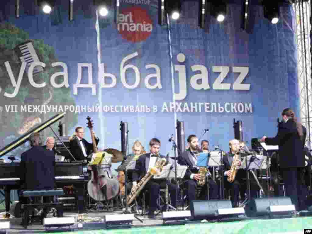 Джаз-бэнд имени Георгия Гараняна