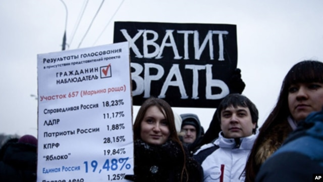 Protesters gathered in central Moscow Saturday to express their discontent with recent parliamentary elections, which observers say were tainted by ballot-stuffing and fraud on behalf of Mr. President Vladimir Putin's party, United Russia.