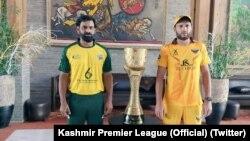 کشمیر پریمیئر لیگ کے فائنل میں راولا کوٹ ہاکس اور مظفر آباد ٹائیگرز کی ٹیمیں مدِ مقابل تھیں۔