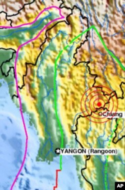 Epicenter of the earthquake