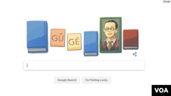 谷歌搜索页面纪念周有光去世周年的涂鸦