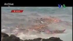 آبهای ساحلی استرالیا همچنان قربانی می گیرند