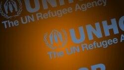 የተባበሩት መንግስታት የስደተኞች ድርጅት (UNHCR)ኢትዮጵያ ጋምቤላ ውስጥ የተፈጸመውን ግድያ አወገዘ