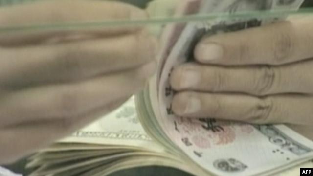 Ngân hàng Trung ương Trung Quốc nói rằng sẽ giảm 0,5% số vốn mà các nhà băng phải dự trữ, kể từ ngày 5/12