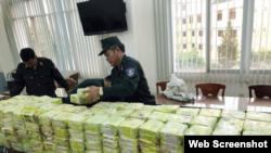 베트남 경찰이 지난 3월 마약밀매조직으로 부터 압수한 마약을 공개했다.