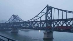 """[인터뷰 오디오: 아산정책연구원 고명현 연구위원] """"북한 제재 회피 돕는 중국 기업들에 2차제재 해야"""""""