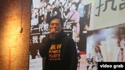 台灣時代力量黨執行黨主席、立法委員黃國昌。(美國之音楊明攝)