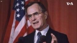 Kumbukumbu ya Rais wa zamani George. H.W. Bush