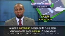 'Better Make Room' for College Kids, Obama Says