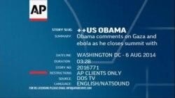 2016771 US Obama