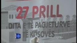 Dita e të zhdukurve në Kosovë