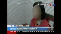 Nhà báo Trung Quốc bị bắt giam trước dịp kỷ niệm Thiên An Môn