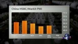 中国2月采购经理人指数创4个月来新高