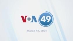 VOA60: March 12, 2021