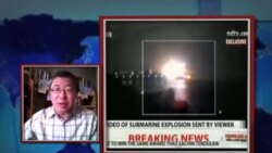 VOA连线: 印度潜艇爆炸,俄罗斯维修人员称交付时无故障