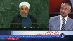 اتولنگی: حرف آقای روحانی با عملکرد این کشور در حمایت از رژیم جنایتکار اسد در تضاد است