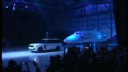 Гигантский завод от Tesla, суборбитальные полеты от Virgin Galactic и авиа-Uber