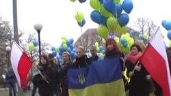 У польському Щецині #Євромайданили