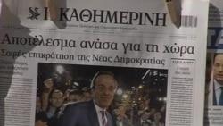 """歐洲領導人希望希臘能 """"迅速"""" 組成新政府"""