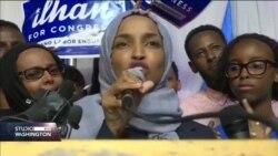 Amerikanke-muslimanke nastoje predstaviti novo lice Amerike u Kongresu