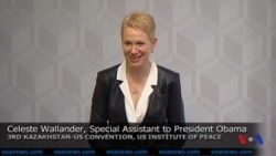 Celeste Wallander, President Obama's Special Assistant, speaks at Kazakhstan-US Convention