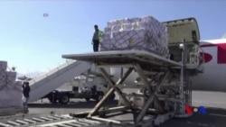 人道救援物資飛抵也門