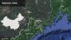 China: Suspected Blast Caused Minor Quake Near N. Korea Border