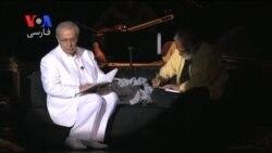 اجرای نمایش ایرانی «پس پرده خواب» به کارگردانی شاهین شکیبی در ویرجینیا