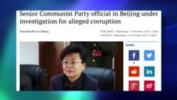 """媒体观察:北京首""""虎""""被囚"""