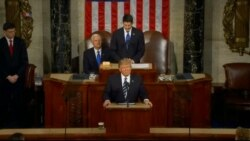 President Trump Delivers First Congressional Address