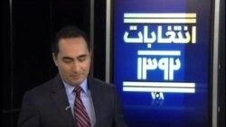انتخابات ۲۱ خرداد