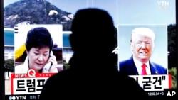 한국 서울역에 설치된 TV에서 박근혜 대통령이 도널드 트럼프 미국 대통령 당선인(오른쪽)과 통화했다는 뉴스가 나오고 있다.