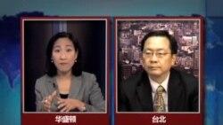 VOA卫视(2013年02月17日 第二小时节目)