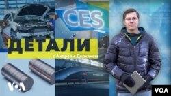 «Детали» c Андреем Деркачем - 16 января