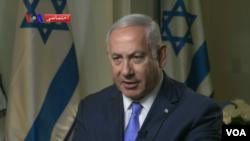 Benjamin Netanyahu VOA