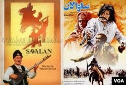 Savalan filmi (1989)