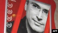 Процесс Ходорковского как «древнегреческая трагедия»
