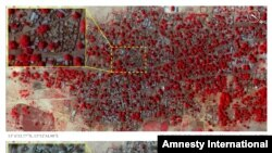 Imagens via satélite