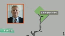 VOA连线(魏之):美专家关注香港《逃犯条例》修订