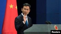 Juru bicara Kementerian Luar Negeri ChinaGeng Shuang (Foto: dok).