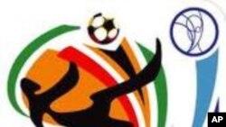 فوٹ بال ورلڈ کپ
