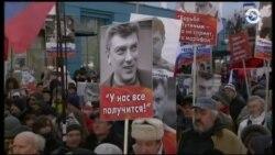 Два года без Бориса Немцова