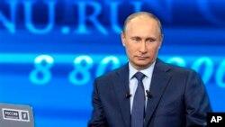 Tổng thống NgaVladimir Putin