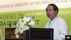 缅甸宣传部长觉山在缅甸和联合国教科文组织合办的媒体发展研讨会第一天致词(3月19日)。