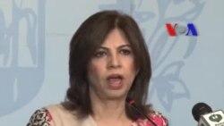 ایران اور پاکستان سرحد کی نگرانی کو بہتر بنانا چاہتے ہیں: تسنیم اسلم