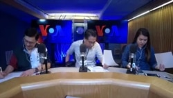 รายการสุดสัปดาห์กับวีโอเอ วันเสาร์ที่ 27 เมษายน 2562 ตามเวลาประเทศไทย
