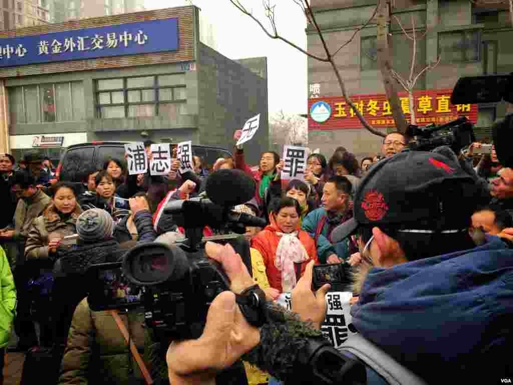 支持者向國際媒體展示浦志強無罪的大字標語。 (美國之音葉兵拍攝)