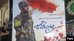 عکس آرشیوی از نادر حمید دیلمی، از فرماندهان سپاه پاسداران، که در سوریه کشته شد