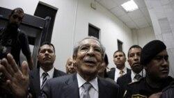 محاکمه ديکتاتور پيشين گواتمالا به اتهام نسل کشی